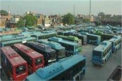 private buses strike crowds of riders in government buses