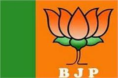 bjp does not want to depend on individual