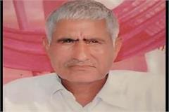 rajya sabha mp ramchandra jangra s brother dies from kovid