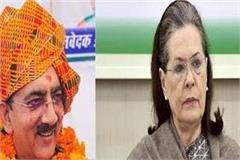 sonia gets emotional over former minister brijendra singh s death