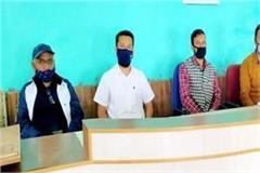 fir will file this panchayat of shimla for hiding illness