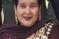 woman dies in private hospital