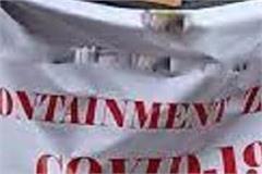 containment zone built dozens of houses in hamirpur subdivision