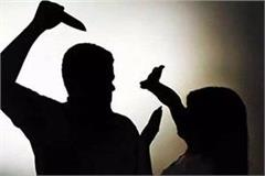 wife stop husband for illegitimate relations attacked with datar