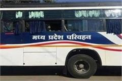 bus transportation suspended till may 23 between