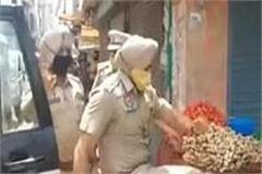phagwara sho susped after video viral