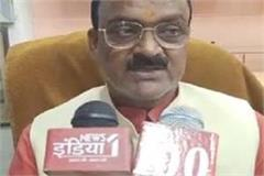said on illegal mining the administration should take strict action