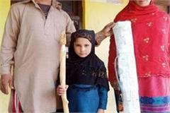 8 year old girl from churah received gift from across the seven seas