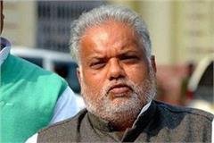 statement of shravan kumar