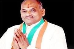 fir on congress mla shashank bhargava