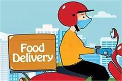 cm today also ordered a stop on all take away deliveries from restaurants