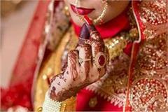 case of robbed bride in bhind