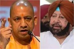malerkotla dispute captain s sharp answer to yogi