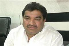 congress mla sanjay shukla accused bjp