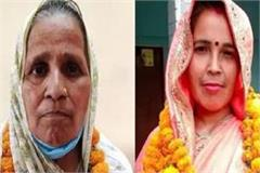 up panchayat election double happiness in same house mother in law won pradhan