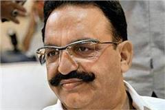 mukhtar ansari s corona report came negative