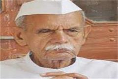 senior sp leader and former minister yashpal chaudhary passed away