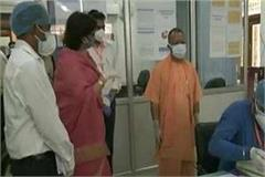 cm yogi arrives at amu speak vaccine is an impregnable safety