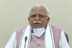 cm khattar s big announcement for bpl families