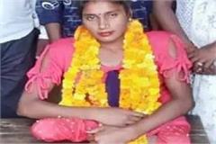 up panchayat election result divyang pooja waved victory in chandauli