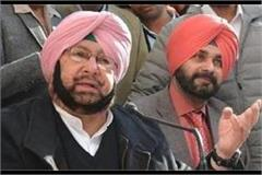 congress eyeing punjab discussion on captain sidhu controversy in full swing