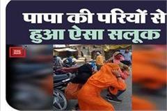 ashoknagar police punished young women who roam around unnecessarily