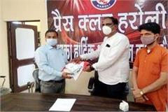 thermal scanner and oximeter presented to press club