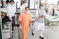 255 bed kovid hospital opens in lucknow rajnath singh launches