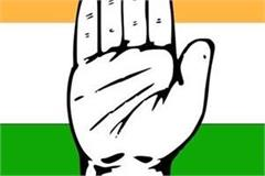 congress appointed 7 supervisor for by election