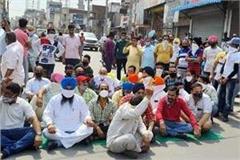 protest against mini lockdown