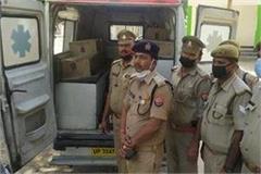 2 smugglers arrested in barabanki 340 grams of marfine recovered
