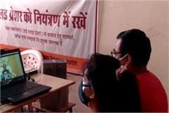 ritu aggarwal got first vaccine in gwalior