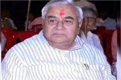 former minister jugal kishore died