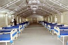 make shift hospital in mandi
