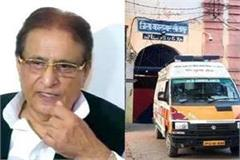 azam khan infected with corona virus admitted to medanta hospital in lucknow