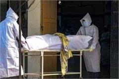 62 year old woman dies of corona
