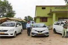 in balaghat the young man made his 5 luxury cars an ambulance