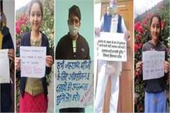 sfi-demonstrated-through-posters-on-corona-s-rising-cases-and-deaths