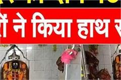 thieves clean hands on donation box of mahakali mata temple