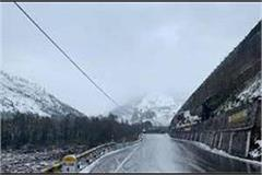 snow on high peaks including rohtang orange alert in 10 districts