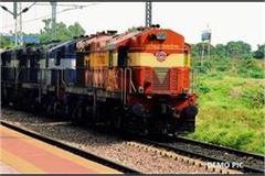 railways canceled these special trains due to lack of passengers see full list