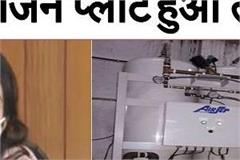 oxygen plant of district medical college hospital ready