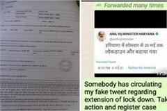 case filed against those forged tweets in vij s name