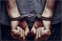 kullu hospital injection theft worker arrested