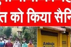 battle with corona sadar yuva morcha doing sanitation to panchayat
