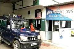 6 accused arrested for black marketing of remdesvir