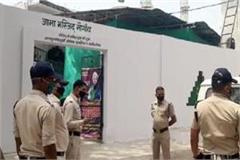 hundreds of people performed mass prayers in janata curfew