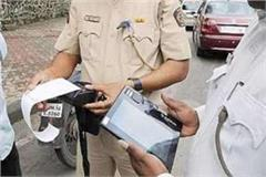up traffic rules have been ignored 337 people challaned