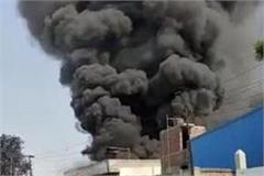 fire in bulandshahr industrial area loss of croresto burning of 2 factories