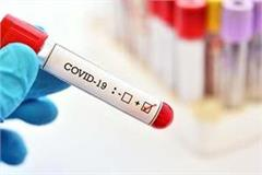 130 new cases of corona in chamba